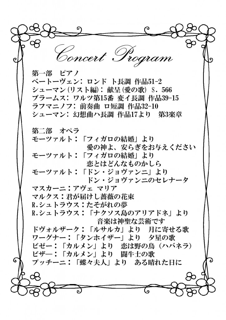 プログラム-001